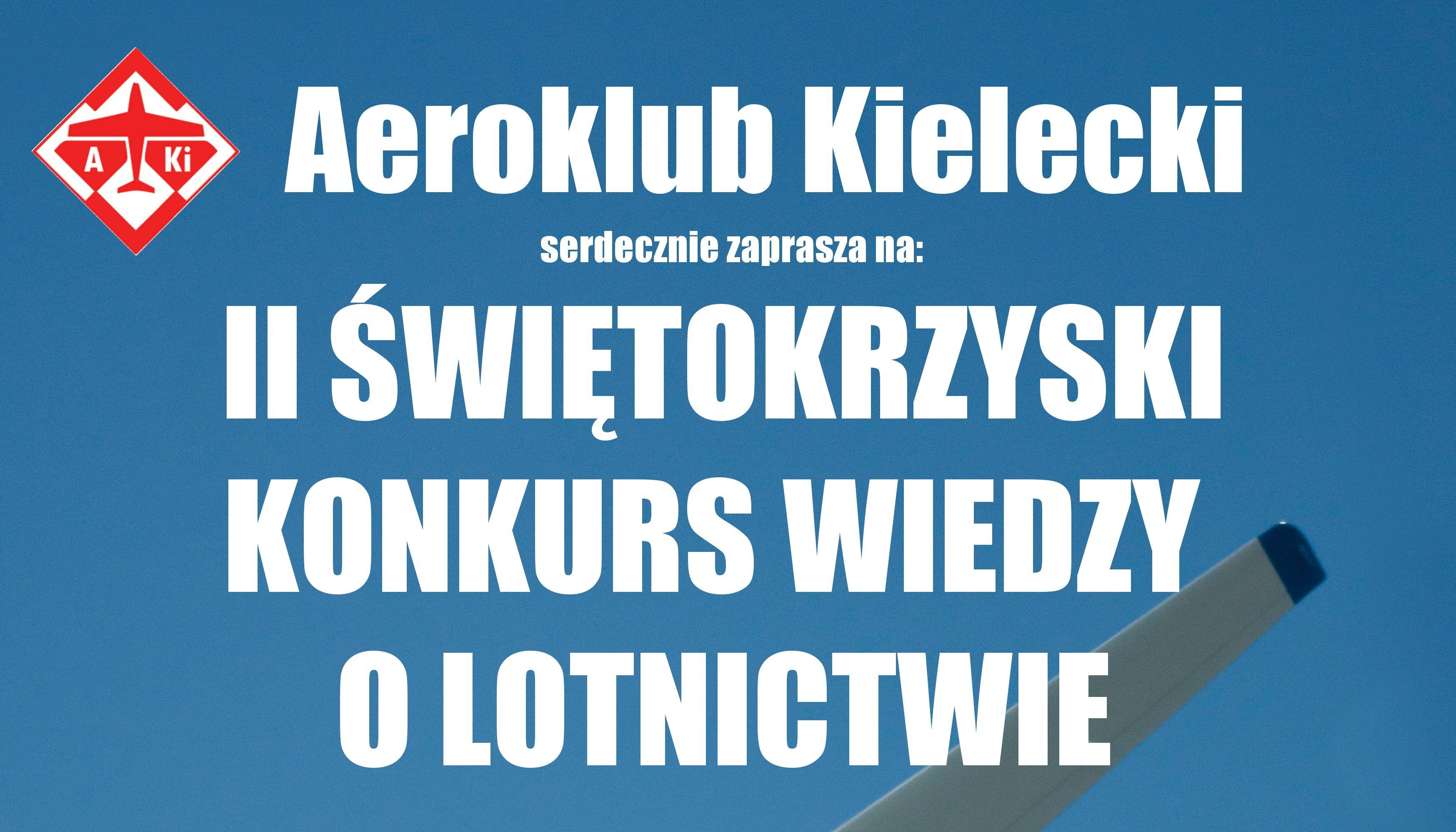 II Świętokrzyski Konkurs Wiedzy o Lotnictwie